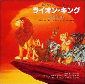 ライオン・キングの画像 p1_11